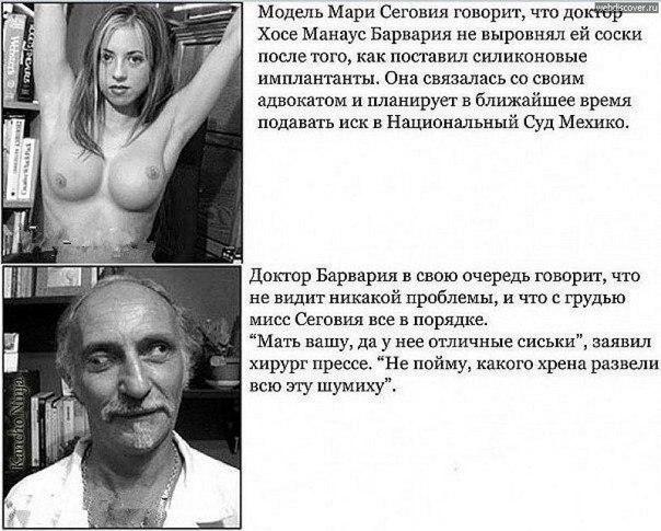 Секс размер форма женской груди