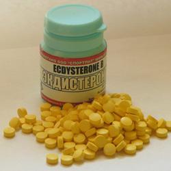 Экдистерон: описание, инструкция по применению, побочные эффекты.