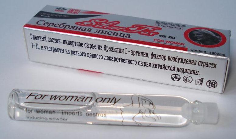 Женские возбудители в таблетках для секса