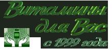 Логотип Витаминного центра