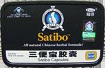 Сатибо, капсулы для усиления сексуальности мужчин и женщин