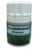 Сиасанхлорофилл - препарат с хлорофиллом