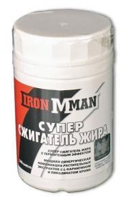 супер сжигатель жира iron man